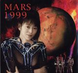 MARS1999