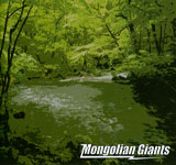 Mongolian Giants