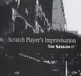 Scratch Player's Improvisation