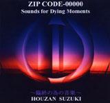 ZIP CODE-00000