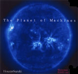 Houzan Suzuki / The Planet of Machines