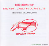 The Sound of the New Tuning 8-course Lute