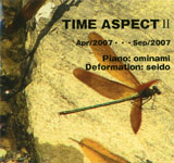 TIME ASPECT II