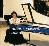 MOTOKO NABESHIMA Cembalo Last Recital