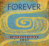 IMPRESSIONS (中野祐次) / FOREVER