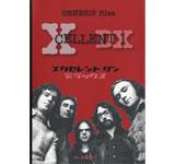Xcellent-1DX(エクセレント・ワン・デラックス)