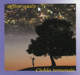 Cichla temensis / affine space