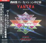 YANTRA -ヤントラ-