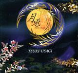 TSUKI-USAGI [The moon rabbit]