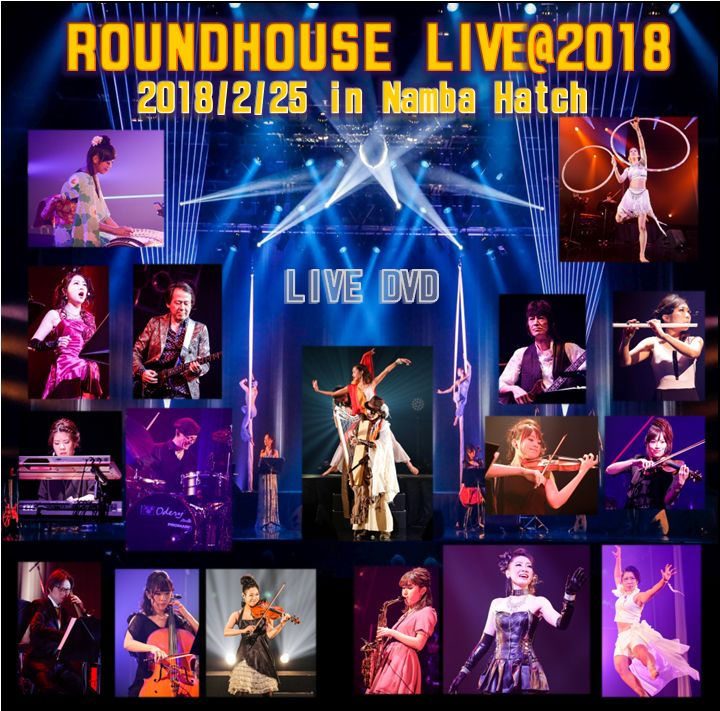 ROUND HOUSE / ROUNDHOUSE LIVE@2018   LIVE DVD