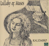甲斐恵美子 / Lullaby of Muses