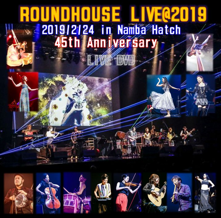 ROUND HOUSE / ROUNDHOUSE LIVE@2019  LIVE DVD