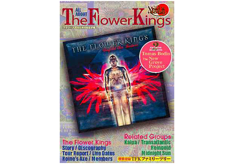 ALL ABOUT THE FLOWER KINGS